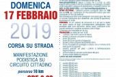 CORRI ANGRI VI Edizione Domenica 17 Febbraio 2019